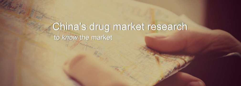 China's drug market research to know the market